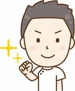 jin_kangoshi