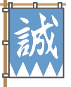 jin_shinsengumi