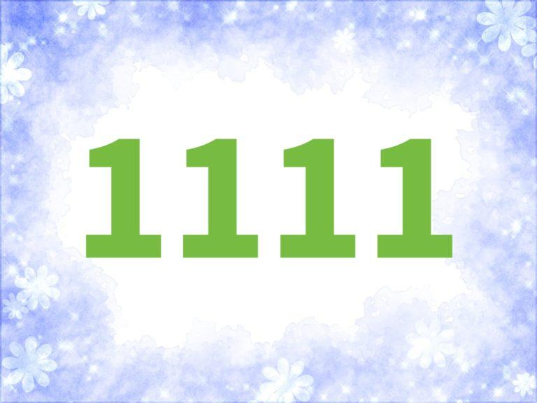 エンジェル ナンバー 1111