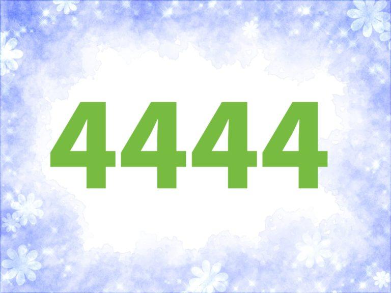 エンジェル ナンバー ツインレイ 4444