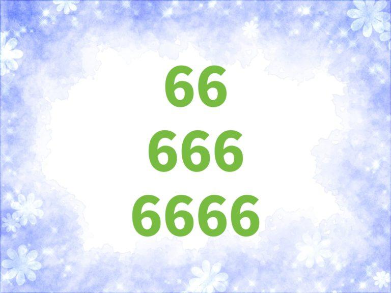 の 意味 666 ゾロ目のエンジェルナンバー66, 666,